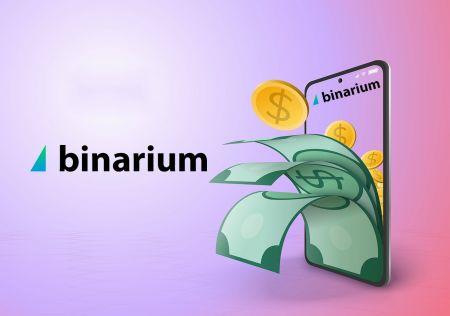 কিভাবে Binarium থেকে টাকা তুলবেন?
